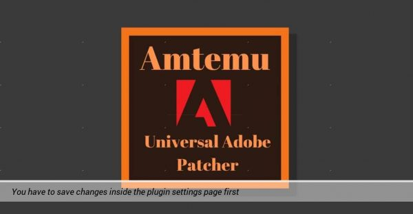 AMTEmu Adobe Universal Patcher 0.9.4 Crack With Patch For Mac (2021)