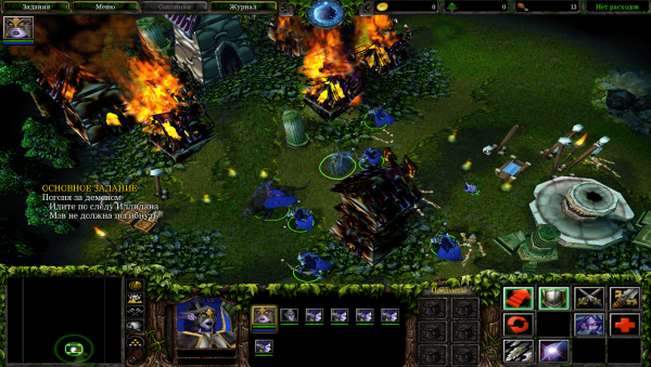 Warcraft 3 Crack with Reforged Activation Key Free Download (Mac)