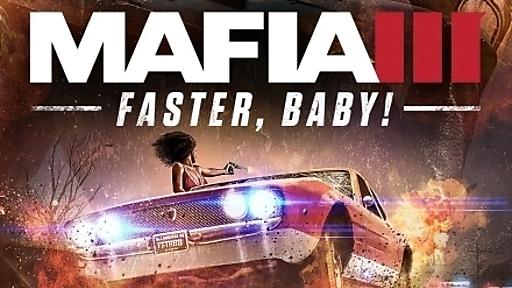 Mafia III Faster Baby MacOSX Game Full Download